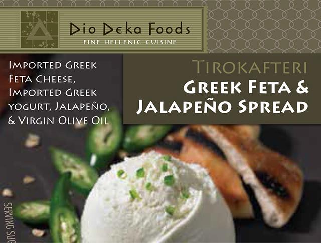 Dio Deka Foods